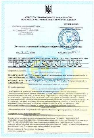 2 patent